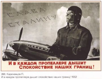 Vintage Russian aviation poster 1952